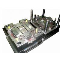 OEM Precision Plastic injection Mould/mold Manufactures