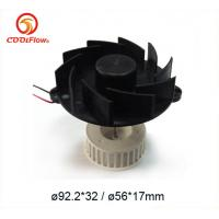 Buy cheap Plastic 12v Electronic Cooling Fan , Low Noise DC brushless Cooler Fan from wholesalers
