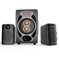 Buy cheap 2.1CH Profesional Heavy Bass Bluetooth Computer Multimedia Speaker with Big Woofer from wholesalers