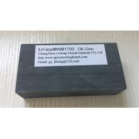 Buy cheap 100mm Thickness Epoxy Resin Board For Sheet Metal Forming / Model Making Board from wholesalers