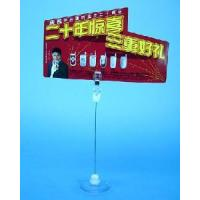 Buy cheap POS Display Materials/Pop Clip (1803) from wholesalers