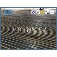 Carbon / Stainless Steel Water Wall Panels For Utility / Power Station , High Efficiency Manufactures