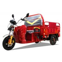 Buy cheap 300kg Loading 60V 1000W 45Ah Electric Cargo Tricycle from wholesalers