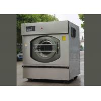 China Water Efficient Industrial Washing Machine 50kg , Laundry Washer Extractor Machine on sale