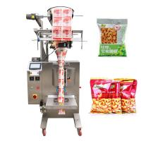 Buy cheap 50g 200g 1kg Electric Granule Packing Machine For Cashew Nuts 20-50bags/Min from wholesalers