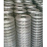"""Welded Wire Mesh 1""""x1"""" Manufactures"""