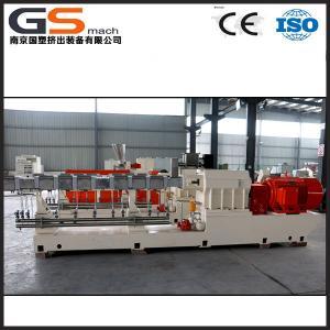 China Nylon PA/PA6/PA66 equipment on sale