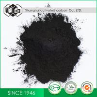 High Purity Reagents 767 Type Activated Carbon Powder For Medicinal Refinement Manufactures