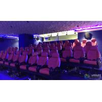 Interactive 7D Movie Theater With Comfortable Motion Chair Genuine Leather Manufactures