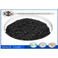 Tear Resistance Activated Carbon Black N330 Granules Chemical Auxiliary Agent For Tyre Manufactures