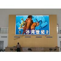 Buy cheap 14 Bit Dustproof P10 Rental Led Video Wall With 640x640 Mm Die Casting from wholesalers