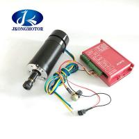 Buy cheap Engraving Machine Air Cooled Spindle Motor Parts With Speed Controller Mount from wholesalers