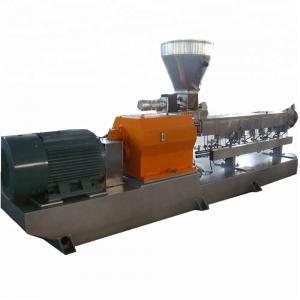 China 380V 220KW Plastic Granulator Machine 8mx1.5mx2.5m For PA6 PA66 Pellets on sale