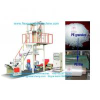 Buy cheap extrusion blowing machine plastic film extruder blown film extrusion machine from wholesalers