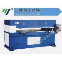 Buy cheap High Precision Four Column Hydraulic Die Cutting Press Machine 0.08m/S Speed from wholesalers
