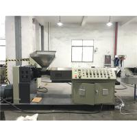 Buy cheap Single stage plastic recycling machine price With Lower Power Consumption from wholesalers