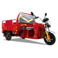 Buy cheap 45Ah Battery 25km/H Electric Cargo Tricycle from wholesalers
