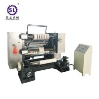 Quality Automatic BOPP Film Laminated Film Slitting Machine with Automatic Tension for sale