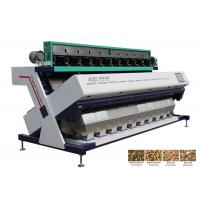 Artificial Intelligent Nuts Color Sorter High Performance And Low Power Consumption Manufactures