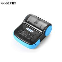 Buy cheap Android System Wireless Bluetooth Printer Easy To Use from wholesalers