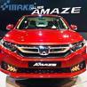 Buy cheap Car Drl Daytime LED Fog Lamp For Honda AMAZE from wholesalers