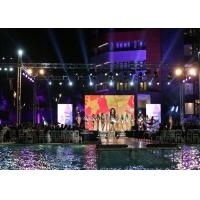 Buy cheap Outdoor Die casting Aluminum 500mmx500 mm Rental LED Display For Stage Backgroud from wholesalers