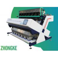Automatic Cashew Nut CCD Color Sorter Machine Intelligent Dehydrated Onion Manufactures