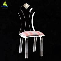 Buy cheap Hotel Custom Acrylic Furniture Different Kinds Pretty Colorful Acrylic Princess from wholesalers