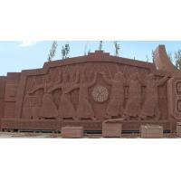 Red sandstone sculpture project for Inner Mongolia Manufactures