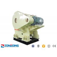 Marble 250x1200 Secondary Jaw Crusher With Large Capacity 75-180mm Outlet Size Manufactures
