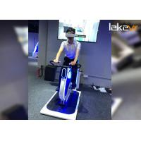 2 Seats Virtual Reality Bike Ride / Indoor Cycling Simulator With 9D VR Glasses Manufactures