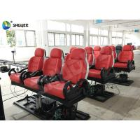 5D 7D 12D Cinema Motion Chair Snow Lighting Special Effect Wonderful Movies Manufactures
