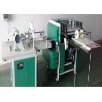 Full Automatic Book Binding Sewing Machine For Book Central Sewing Folding Manufactures