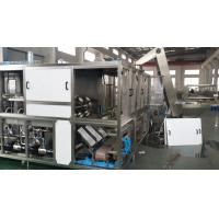 Buy cheap 600BPH Water Bottle Filling Plant from wholesalers