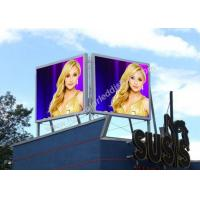 Buy cheap P3.91 P4.81 P6.25 Outdoor Rental LED Display Screen Panel With 500x500 Cabinet from wholesalers