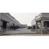 Luoyang meizhuo Heavy Industry Machinery Co., Ltd