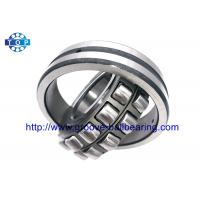 Buy cheap 21308CC / W33 Double Row Spherical Roller Bearing 21308 40mm ID 90mm OD from wholesalers