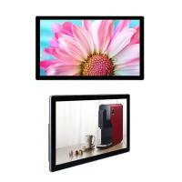 Ultra Thin Wall Mount Kiosk Full HD Screen For Advertising Display Manufactures