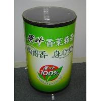 Ice Cooler Display Stand (POP-IC2) Manufactures