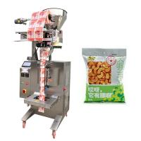 Buy cheap Food Industry Granule Packing Machine 500g 1kg Electric Driven PLC Controller from wholesalers