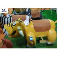 Cartoon Ride On Motorized Stuffed Animals For Amusement Park / Game Center Manufactures