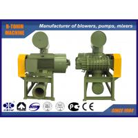Higher capacity Air Cooling Three Lobe Roots Cement Blower 22-160KW
