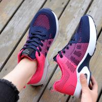 Buy cheap Anti Slippery Winter Sport Shoes , Winter Track Shoes Wear Resistant from wholesalers