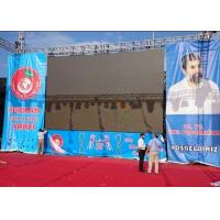 Buy cheap High Brightness Full Color Outdoor Rental LED Screen Live Video Show Use from wholesalers