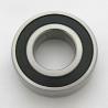 Buy cheap Ball Bearing (6007) from wholesalers