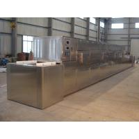 Microwave Belt Sterilizing Industrial Drying Ovens Button Control System Manufactures