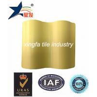 China ASA Resin Corrugated Roofing Material on sale