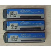 Plastic Tube Mechanical Pencil Lead Refill Blackness Hardness Comfortable Witting Manufactures