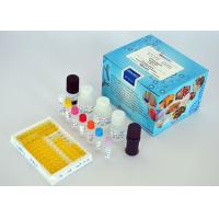 Melamine ELISA Test Kit , competitive enzyme immunoassay , rapidand cost-effective extraction methods Manufactures