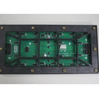 Buy cheap SMD3535 P8 Energy Saving Led Module 6500cd Brightness 1/3 Scan Drive Duty from wholesalers